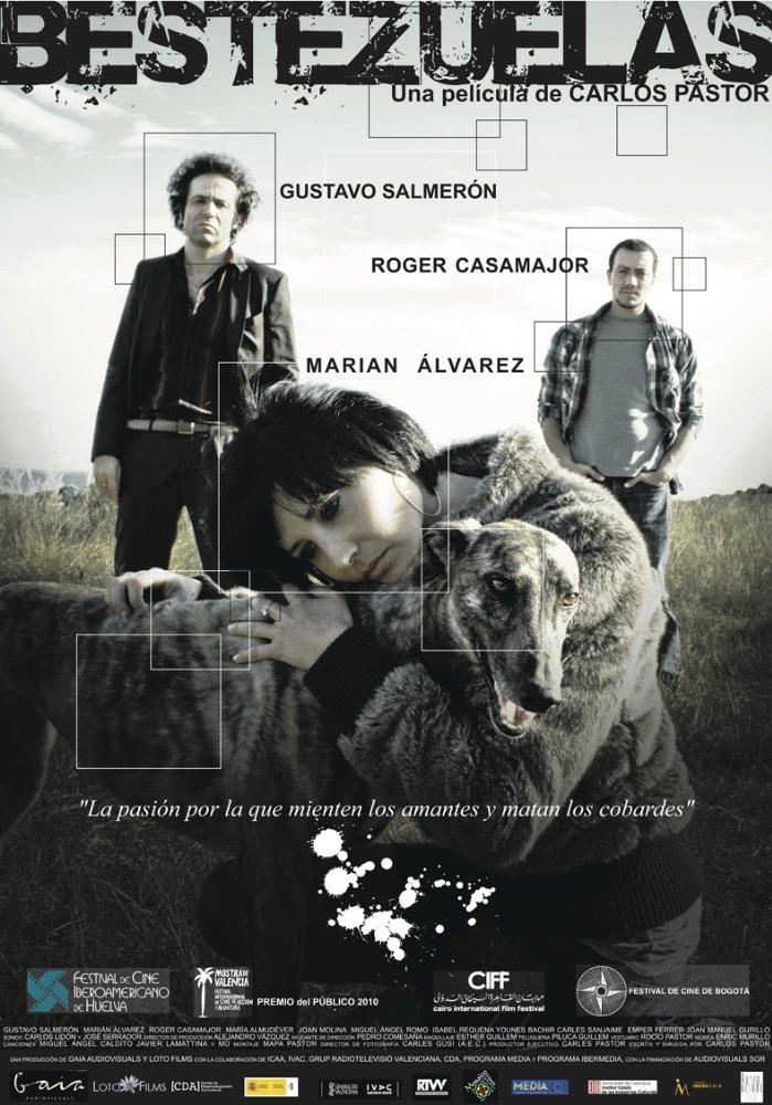 bestezuelas-cartel