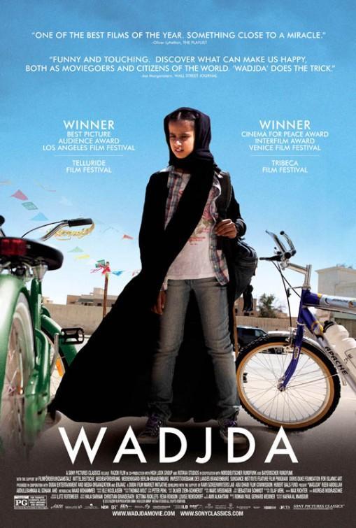 wadja-cartel
